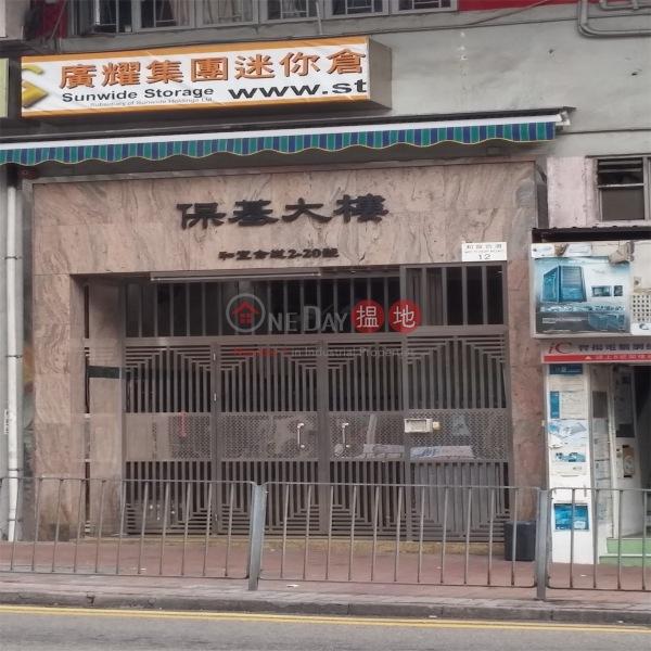 Po Kai Mansion (Po Kai Mansion) Kwai Chung|搵地(OneDay)(1)