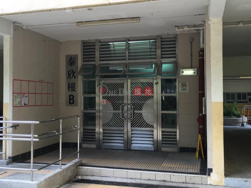 大元邨 泰欣樓 B座 (Tai Yuen Estate Block B Tai Yan House) 大埔 搵地(OneDay)(2)