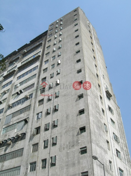 永善工業大廈 (Win Sun Manufacturing Building) 屯門|搵地(OneDay)(3)