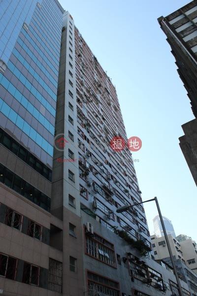 利興強中心 (Leahander Centre) 荃灣東|搵地(OneDay)(4)