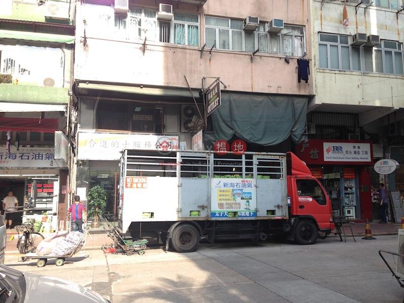 92-94 Tai Nan Street (92-94 Tai Nan Street) Prince Edward|搵地(OneDay)(1)
