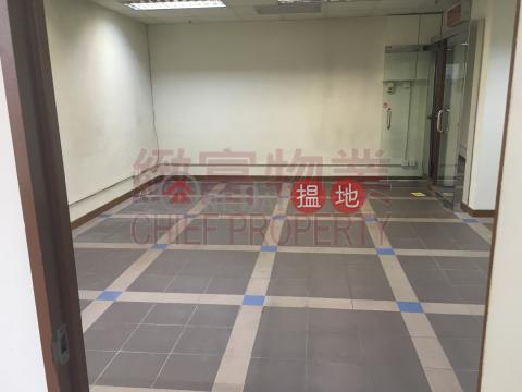 New Tech Plaza|Wong Tai Sin DistrictNew Tech Plaza(New Tech Plaza)Rental Listings (29277)_0