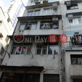 鴨巴甸街20號,蘇豪區, 香港島