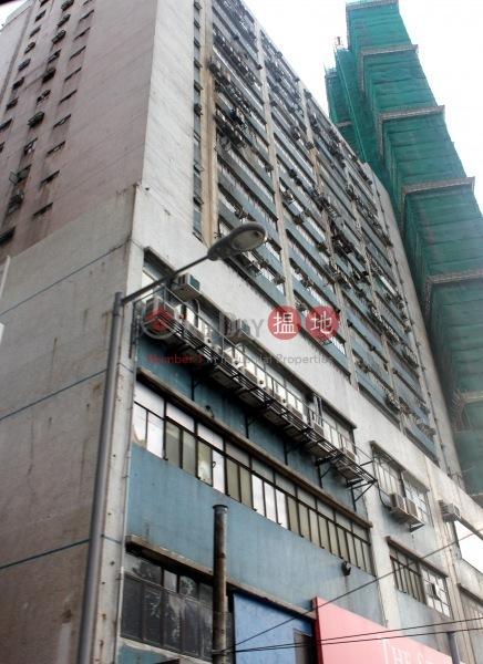 香港工業中心 (Hong Kong Industrial Building) 石塘咀|搵地(OneDay)(2)