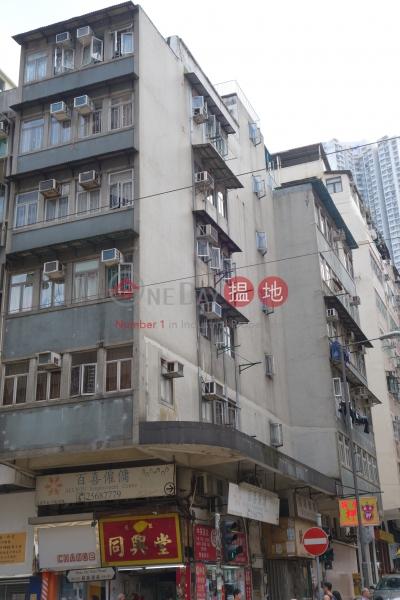 170 Shau Kei Wan Road (170 Shau Kei Wan Road) Sai Wan Ho|搵地(OneDay)(5)