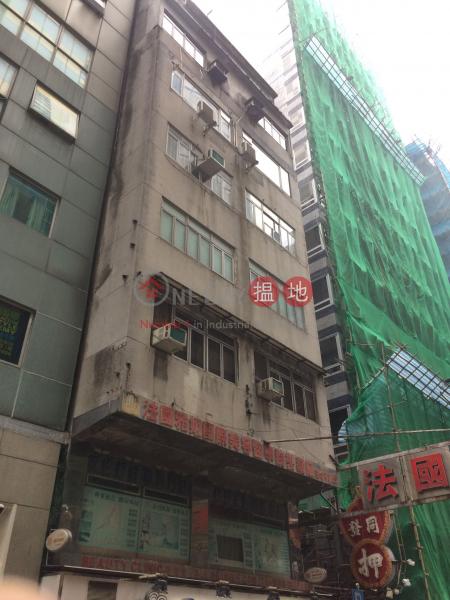 恒貿商業中心 (Hermes Commercial Centre) 尖沙咀|搵地(OneDay)(1)