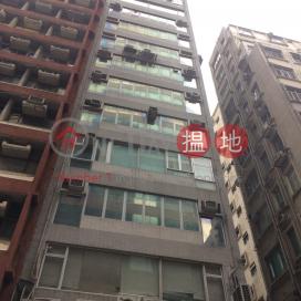 栢豪商業大廈,尖沙咀, 九龍