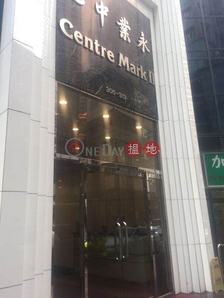 Centre Mark 2 (Centre Mark 2) Sheung Wan|搵地(OneDay)(2)