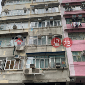 39 Cooke Street,Hung Hom, Kowloon