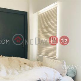 Generous 1 bedroom on high floor | For Sale