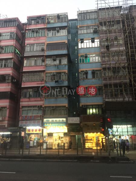 117 Ma Tau Wai Road (117 Ma Tau Wai Road) To Kwa Wan|搵地(OneDay)(4)