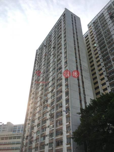 Tai Yuen Estate Block A Tai Yee House (Tai Yuen Estate Block A Tai Yee House) Tai Po 搵地(OneDay)(1)