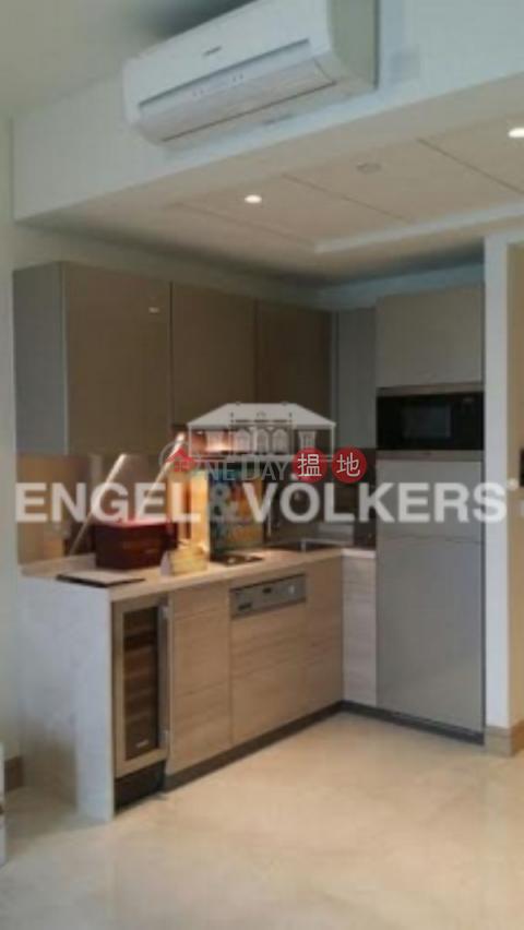 1 Bed Flat for Sale in Kennedy Town|Western DistrictCadogan(Cadogan)Sales Listings (EVHK44353)_0