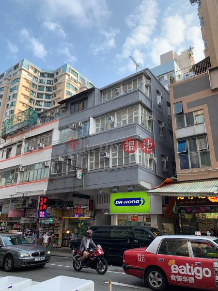 3 Ma Tau Kok Road (3 Ma Tau Kok Road) To Kwa Wan 搵地(OneDay)(1)