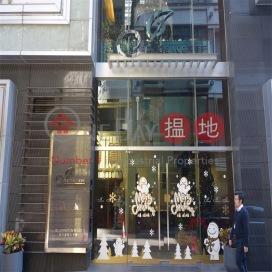 1 Bed Flat for Sale in Wan Chai|Wan Chai DistrictJ Residence(J Residence)Sales Listings (EVHK88052)_0