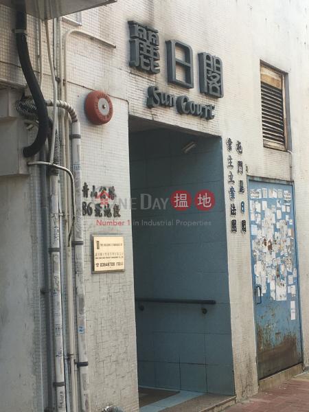麗日閣 (Sun Court) 屯門|搵地(OneDay)(2)