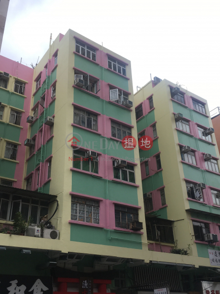 Kingston Court (Kingston Court) Yuen Long|搵地(OneDay)(1)