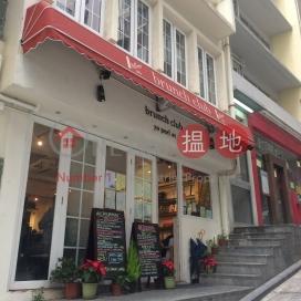卑利街70號,蘇豪區, 香港島