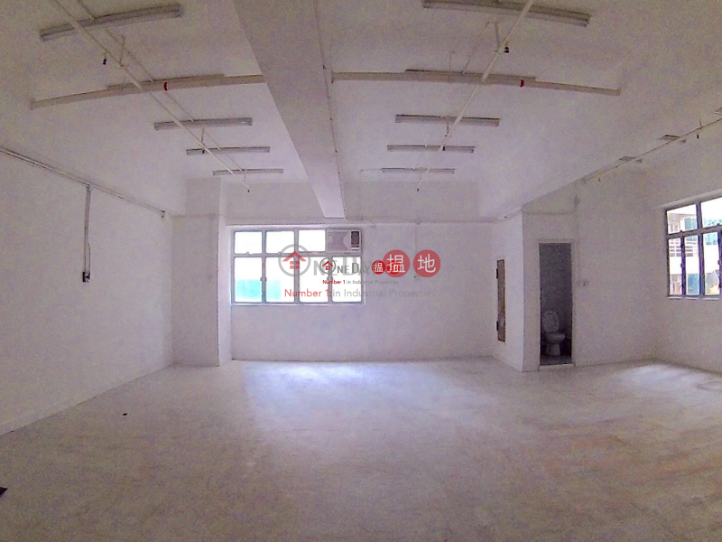 HK$ 4.3M | Well Fung Industrial Centre Kwai Tsing District, Well Fung Industrial Centre