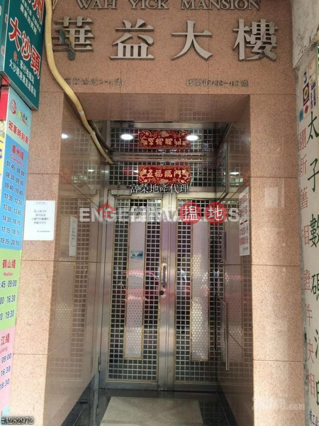 Property Search Hong Kong   OneDay   Residential Rental Listings, Studio Flat for Rent in Prince Edward