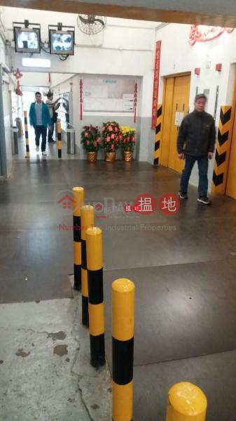 宏光工業大廈 觀塘區宏光工業大廈(Wang Kwong Industrial Building)出租樓盤 (lcpc7-05645)