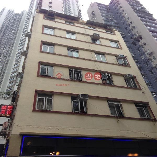 42-43 Sun Chun Street (42-43 Sun Chun Street) Causeway Bay|搵地(OneDay)(2)