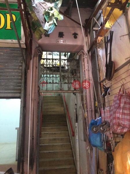 Fu Yam Building (Fu Yam Building) Tai Po|搵地(OneDay)(2)