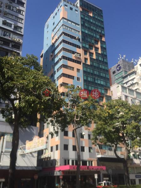 達成商業大廈 (Tak Sing Alliance Building) 尖沙咀|搵地(OneDay)(1)