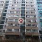 恆英大廈 (Hang Ying Building) 東區 搵地(OneDay)(3)