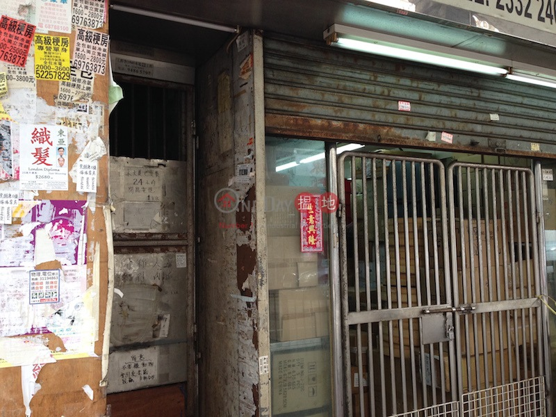 313-315 Shanghai Street (313-315 Shanghai Street) Yau Ma Tei 搵地(OneDay)(1)