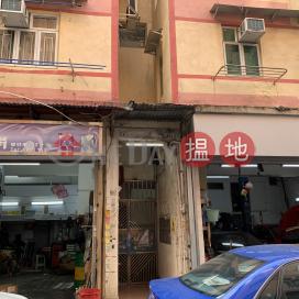 23 Yin On Street,To Kwa Wan, Kowloon