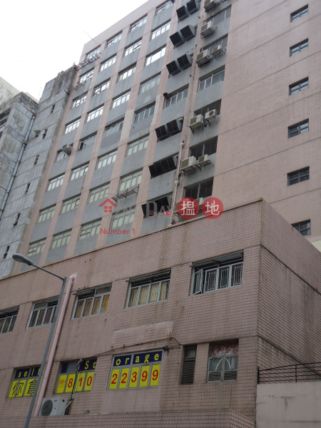 HA LUNG IND BLDG, Ha Lung Industrial Building 合隆工業大廈 Rental Listings | Southern District (info@-02211)