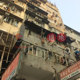 174 Apliu Street,Sham Shui Po, Kowloon