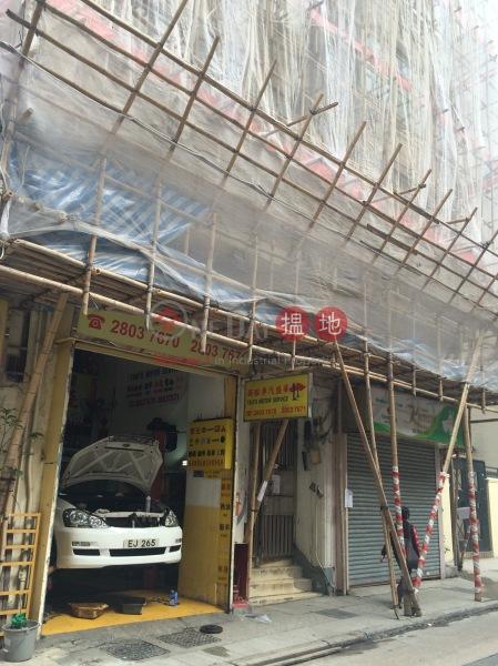 15 High Street (15 High Street) Sai Ying Pun 搵地(OneDay)(2)