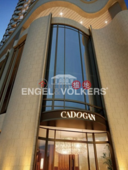 1 Bed Flat for Sale in Kennedy Town, Cadogan 加多近山 Sales Listings | Western District (EVHK38332)