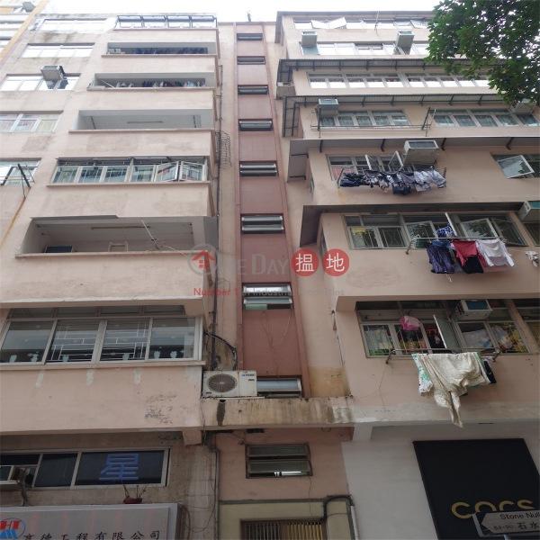 Hung Fat Building (Hung Fat Building) Wan Chai|搵地(OneDay)(3)
