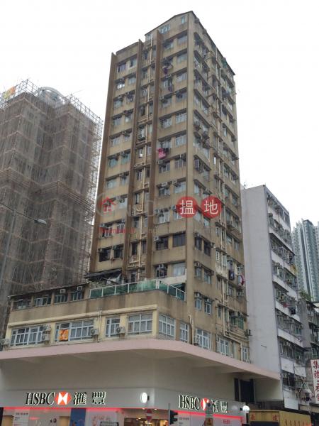 寶豐大廈 (Pao Fung Mansion) 深水埗|搵地(OneDay)(1)