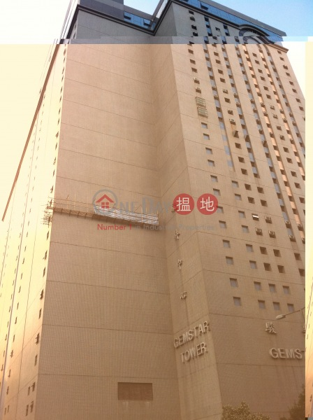 Gemstar Tower (Gemstar Tower) Hung Hom|搵地(OneDay)(2)