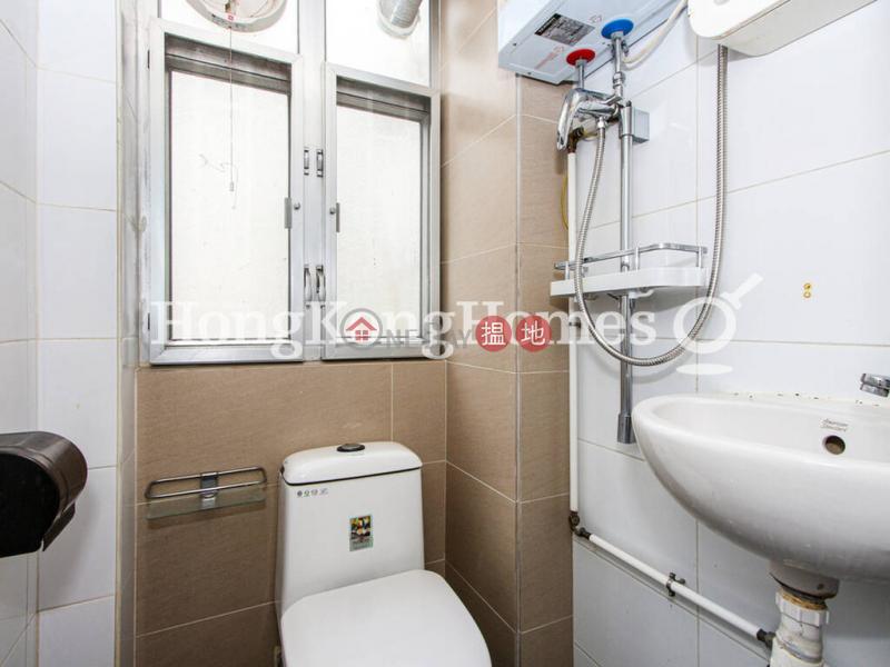 香港搵樓 租樓 二手盤 買樓  搵地   住宅出售樓盤-荷李活道254號兩房一廳單位出售