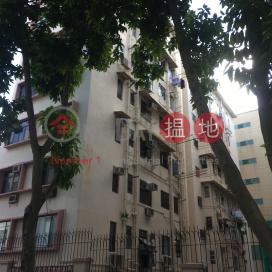 Kowloon Tong Court,Kowloon Tong, Kowloon