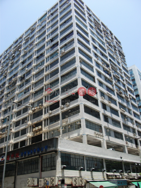 華耀工業中心|沙田華耀工業中心(Wah Yiu Industrial Centre)出租樓盤 (greyj-02638)_0