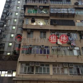 206 Lai Chi Kok Road|荔枝角道206號