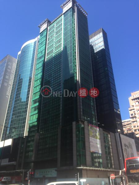 Shanghai Commercial Bank Ltd Mongkok Branch (Shanghai Commercial Bank Ltd Mongkok Branch) Mong Kok|搵地(OneDay)(4)
