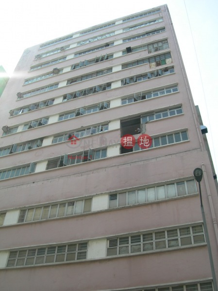 天匯工業大廈 (Tin Wui Industrial Building) 屯門|搵地(OneDay)(3)