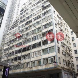 Yip Cheong Building,Shek Tong Tsui, Hong Kong Island