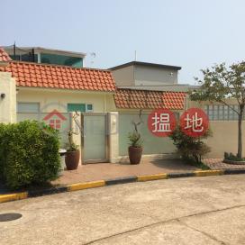 銀輝別墅 11座,清水灣, 新界