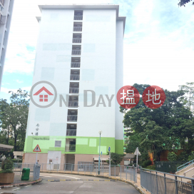Nam On House, Nam Shan Estate|南山邨南安樓