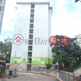 Nam On House, Nam Shan Estate,Shek Kip Mei, Kowloon