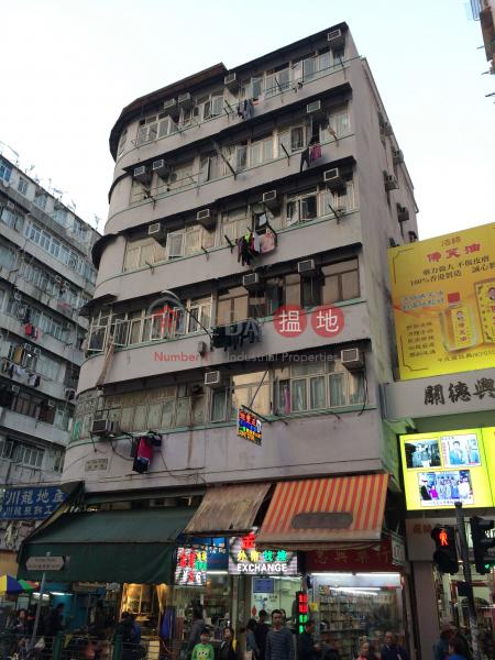 254-256 Yu Chau Street (254-256 Yu Chau Street) Sham Shui Po|搵地(OneDay)(1)