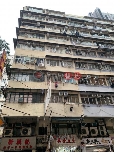 55 Ha Heung Road (55 Ha Heung Road) To Kwa Wan|搵地(OneDay)(1)